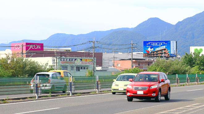 下り面:高速・九州自動車道側より